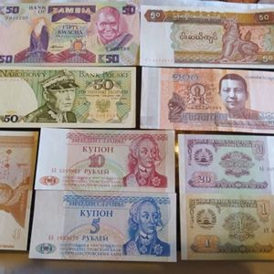 λοτ 9 ξενων χαρτονομισματων