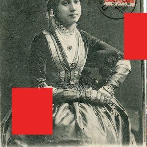 Καρτ Ποστάλ με την παραδοσιακή αστική ενδυμασία των Ιωαννίνων, ταχυδρομημένη το 1904, Ioannina Jannina Janena Janina Yannena Yannina Gianotissa Γιαννιώτισσα Γιαννιώτικη Ελληνικές Παραδοσιακές Φορεσιές