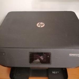 Πολυμηχάνημα  HP Deskjet Ink Advantage 5575 αχρησιμοποίητο