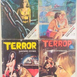 TERROR (14 τεύχη)