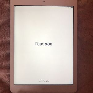 Apple Ipad Air 1 WiFi 16 GB