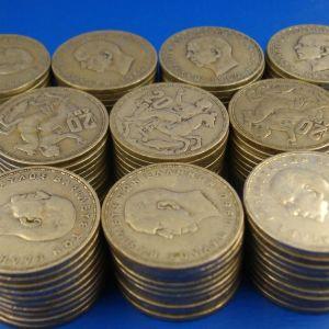 20 δραχμές 1960 100 ασημένια νομίσματα VERY FINE