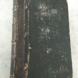 ΙΩΑΝΝΟΥ ΣΤΟΒΑΙΟΥ ΑΝΘΟΛΟΓΙΟ του 1856 Τομος 3-4