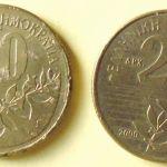 ΝΟΜΙΣΜΑ 20 ΔΡΑΧΜΩΝ 2000