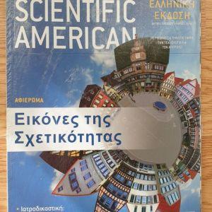 Scientific American Τεύχος: Αύγουστος/Σεπτέμβριος 2006