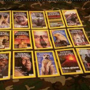Περιοδικα National Geographic