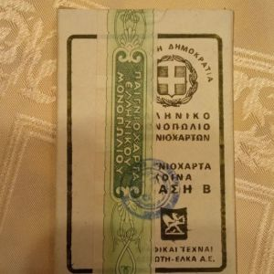 Τραπουλα ελληνικού μονοπωλίου
