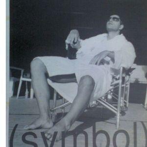 Περιοδικο SYMBOL ετος-2000 **ένθετο στην εφημερίδα Επενδυτης**