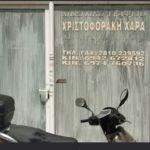 ΠΩΛΗΣΗ Η ΕΝΟΙΚΙΑΣΗ  ΜΑΓΑΖΙΩΝ Λ.ΚΝΩΣΣΟΥ ΤΡΙΑ ΠΕΥΚΑ ΗΡΑΚΛΕΙΟ ΚΡΗΤΗΣ