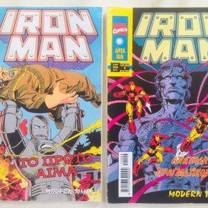 IRON MAN (4 τεύχη)