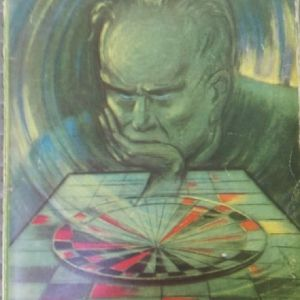 Ο παίχτης - Φιόντορ Ντοστογιέφσκι (Εκδ. Δαρέμα, 1957)