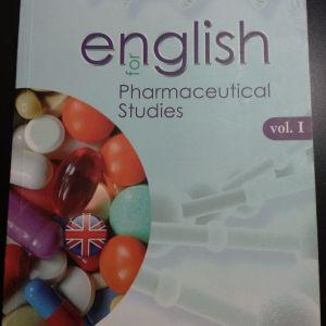 English for pharmaceutical studies: ακαδημαϊκό σύγγραμμα