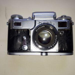 Kiev 4 Camera Jupiter-8m 2/50 mm Made in USSR S/N 6443671