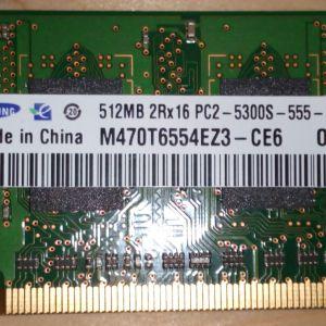 Μνήμη RAM 512MB (Κατάλληλη για Laptop)
