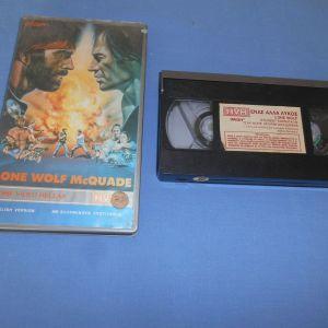 ΕΝΑΣ ΑΛΛΑ ΛΥΚΟΣ / JOHN WOLF McQUADE - VHS