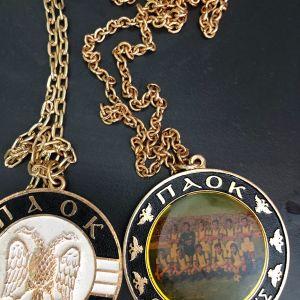 ΠΑΟΚ Θεσσαλονίκης -αναμνηστικά δεκαετίας '70