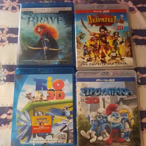 4 παιδικές ταινίες