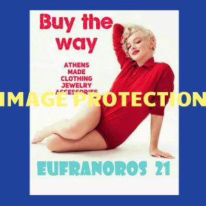 Αγγελιες Marilyn Monroe Μεριλιν Μονροε διαφημιση διαφημιστικο φυλλαδιο καταστημα γυναικεια μοδα γυναικεια ρουχα κοσμηματα αξεσουαρ