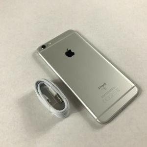 Iphone 6S Plus Silver Original (64GB)