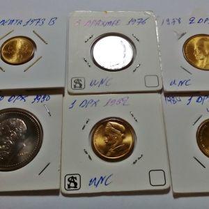 6 Ελληνικά Νομίσματα - ΑΚΥΚΛΟΦΟΡΗΤΑ