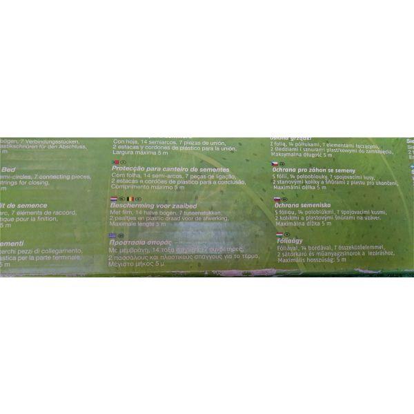 kit prostasia sporas- tounel kalliergias lachanikon