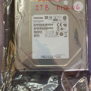 2TB hdd για server