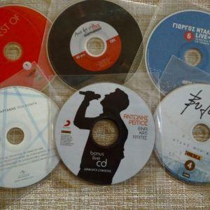 CD- 6 τεμ. ΝΤΑΛΑΡΑΣ, ΡΕΜΟΣ, ΞΥΛΟΥΡΗΣ, ΑΚΟΥ ΒΡΕ ΦΙΛΕ LIVE, ΣΑΚΙΣ, ΜΑΡΤΑΚΗΣ.