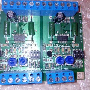 Πωλείται Stepmasternc 2 axis step motors controller