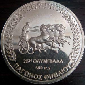 Ολυμπιακα Αγωνησματα ΤΕΘΡΙΠΠΟΝ 30g Aσημενιο .999