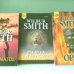 bell βιβλια ( 14 τομοι )