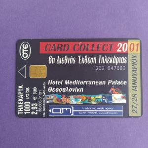 Card Collect 2001  01/2001