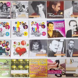 28 CD λαϊκά.