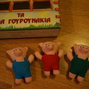 τα τρια γουρουνακια κουκλακια μικρα