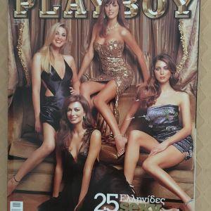 Περιοδικά PLAYBOY, 3 τεύχη