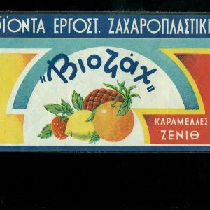 """ΠΑΛΙΑ ΕΤΙΚΕΤΑ . """" βιοζάχ """", Προϊόντα Εργοστ. Ζαχαροπλαστικής - Καραμέλες ΖΕΝΙΘ , περίπου 1945-1955. Σε πολύ καλή κατάσταση."""