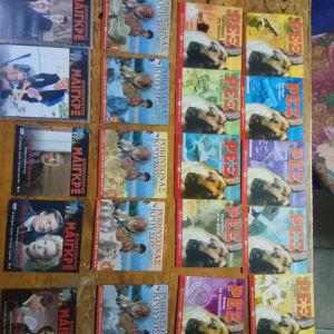 DVD(82) ξένων σειρών.