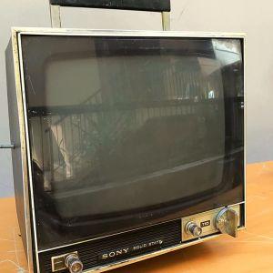 Τηλεόραση Vintage