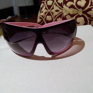 """Γυαλιά ηλίου""""Μαυρομάτης""""εξαιρετικής ποιότητας σε άκρως καλοκαιρινό χρώμα"""