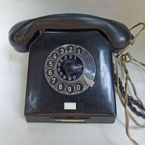 Παλιό τηλέφωνο δεκαετίας 60