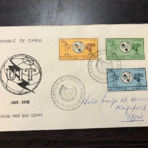 CYPRUS - FDC - U.I.T  - 1965  - POSTED