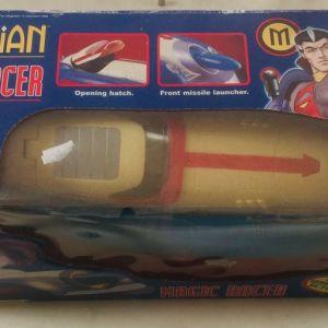 THE MAGICIAN  MAGIC RACER (ΣΠΑΝΙΟΤΑΤΟ)