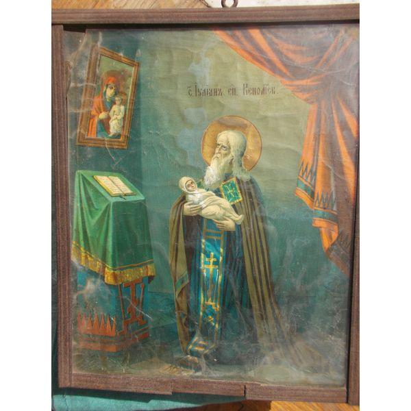 chartini palea ikona