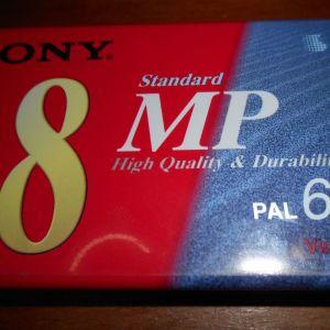 BINTEOKAΣΕΤΑ   SONY STANDARD 8 MP PAL 60 VIDEO 8 NEW & SEALED HIGH QUALITY DURABILITY