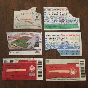 εισιτήρια αποκομματα παοκ ολυμπιακος