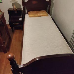 Δύο Κρεβάτια μονα με κομοδίνο