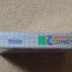 Πλαστικές θήκες βιντεοπαιχνιδιών
