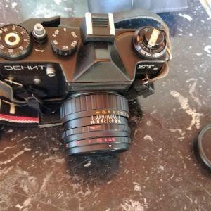 Vintage φωτογραφική μηχανή ζενίθ. Ρωσική.