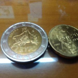 Ελληνικά νομισματα