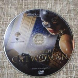 DVD ΠαιδικηΤαινια *ΧΑΛΙ ΜΠΕΡΙ*. CATWOMAN*