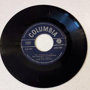 Vinyl record 45 - Γιώτα Λίδια, Στρ. Ατταλίδη - Δ. Τζάρα